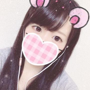 「ついたよ~☆彡」09/23日(日) 11:13 | すずの写メ・風俗動画