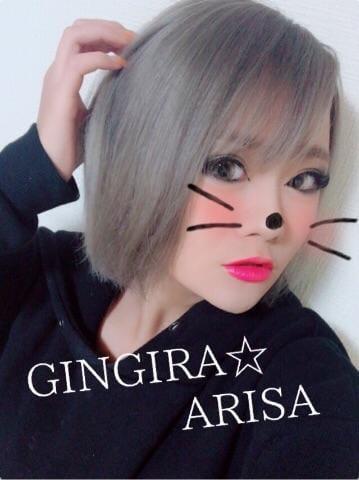 「本日も12時〜」09/23日(日) 11:14 | ARISAの写メ・風俗動画