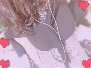 「お は よ♡♡」09/23(日) 11:45 | もこの写メ・風俗動画