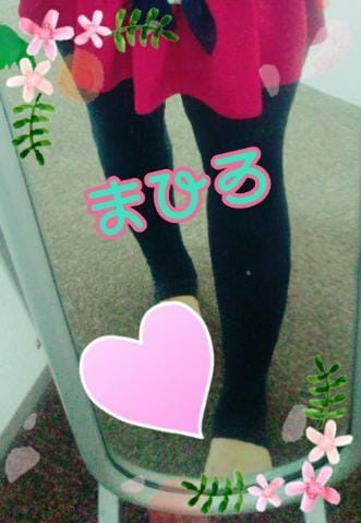 まひろ「[私の足を見よ!!]:フォトギャラリー」09/23(日) 12:54 | まひろの写メ・風俗動画