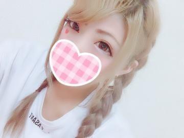 「おはよよよ」09/23(日) 13:56 | 七瀬 悠里の写メ・風俗動画