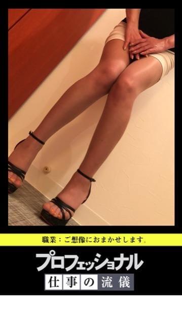 ひろみ「フィギュアスケート⛸」09/23(日) 14:02   ひろみの写メ・風俗動画