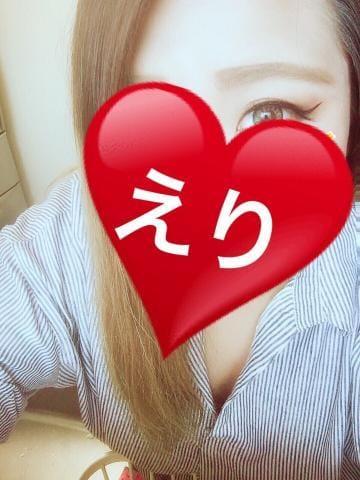 えり「今日も出勤だよー!」09/23(日) 14:28 | えりの写メ・風俗動画