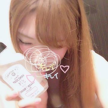 「きょう!」09/23(日) 14:48 | なのかの写メ・風俗動画