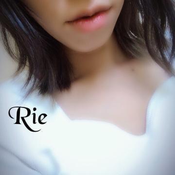 「あれれ…☆」09/23(日) 14:50 | りえの写メ・風俗動画
