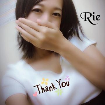 「Tッ君☆ありがとうです(*´ー`*人)」09/23(日) 14:58 | りえの写メ・風俗動画