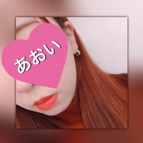「こんにちは♪」09/23日(日) 15:10 | あおいの写メ・風俗動画