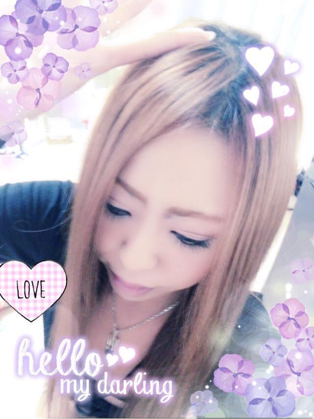 「お昼寝〜!!」09/23日(日) 17:02 | さらの写メ・風俗動画