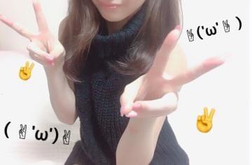 「ポーズって難しい。」09/23日(日) 17:45 | れいらの写メ・風俗動画
