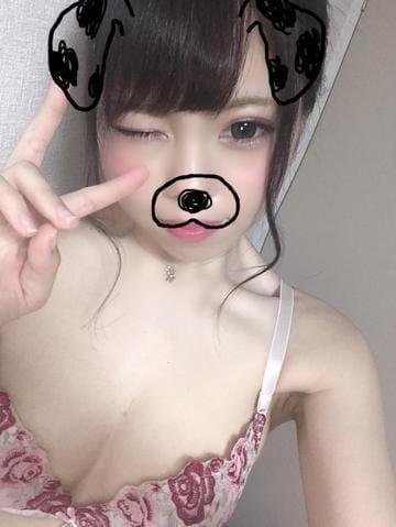 「お礼♡」09/23日(日) 19:10 | ひめなの写メ・風俗動画