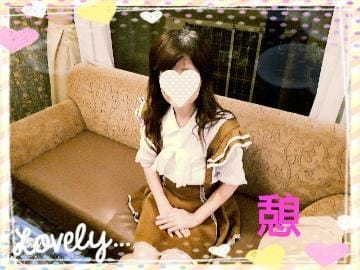 「お礼です??」09/23日(日) 20:14   憩(いこい)53才の写メ・風俗動画