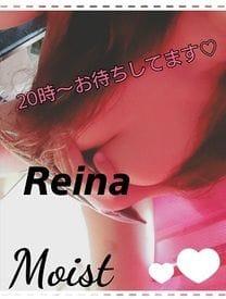 「ありがとう♡」09/23(日) 20:31   れいなの写メ・風俗動画