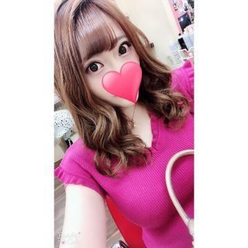 凛花【リンカ】「こんばんは!」09/23(日) 21:08 | 凛花【リンカ】の写メ・風俗動画