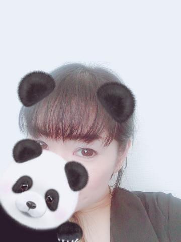 音無 すずか「帰りまーす( ´∀` )b」09/23(日) 21:30 | 音無 すずかの写メ・風俗動画