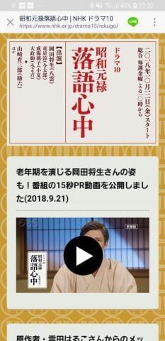 「次のドラマ10!」09/23(日) 22:28   唯(ゆい)の写メ・風俗動画