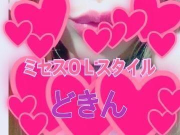 どきん「」09/23(日) 22:38 | どきんの写メ・風俗動画