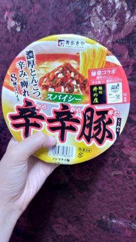 くるみ「辛辛豚」09/23(日) 23:23 | くるみの写メ・風俗動画