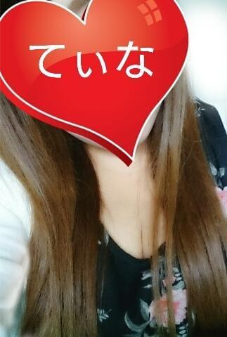 「(^_^)/」09/23(日) 23:57   ティナの写メ・風俗動画