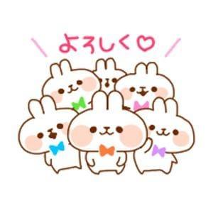 「☆初めまして☆」09/24(月) 00:30 | ききの写メ・風俗動画