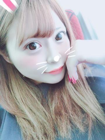 凛花【リンカ】「もうすこし!」09/24(月) 00:50 | 凛花【リンカ】の写メ・風俗動画