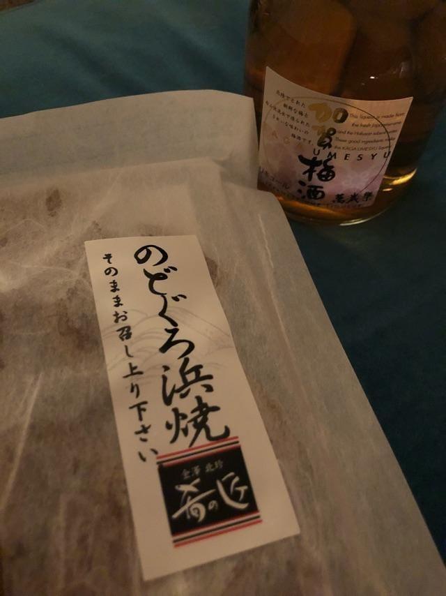 「晩酌」09/24(月) 01:28 | はんたぁーの写メ・風俗動画
