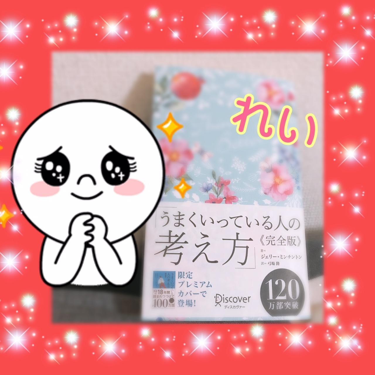 「おはよう!」09/24(月) 01:57   れいの写メ・風俗動画