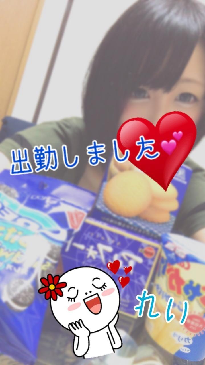 「あお!!」09/24(月) 01:59   れいの写メ・風俗動画