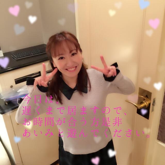 「今日は^_^」01/27(金) 00:34 | あいみの写メ・風俗動画