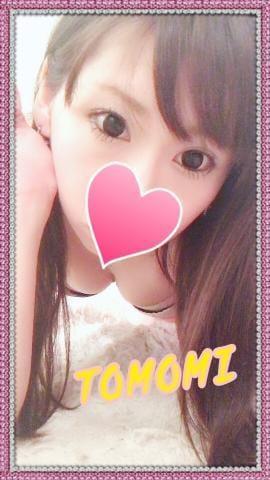 ともみ「お礼☆彡.。」09/24(月) 03:26 | ともみの写メ・風俗動画