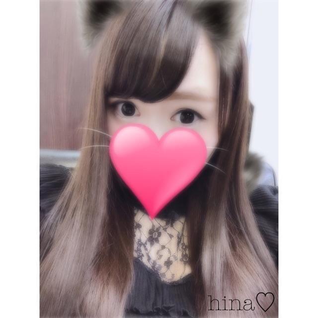 ひな「♡おれい♡」09/24(月) 05:56   ひなの写メ・風俗動画