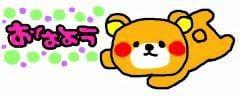 「出勤♪♪」09/24(月) 09:13   陽菜-はるな-の写メ・風俗動画