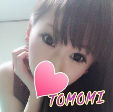 ともみ「おはようございますっ(*´ω`*)」09/24(月) 09:15 | ともみの写メ・風俗動画