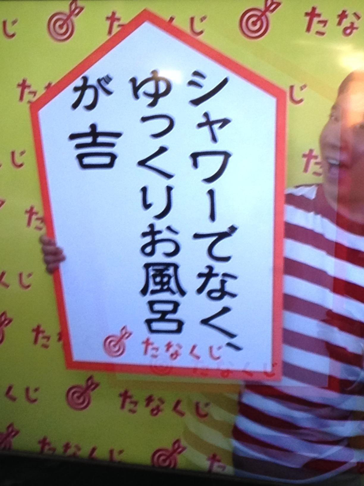 あけみ「月曜日恒例」09/24(月) 09:29   あけみの写メ・風俗動画