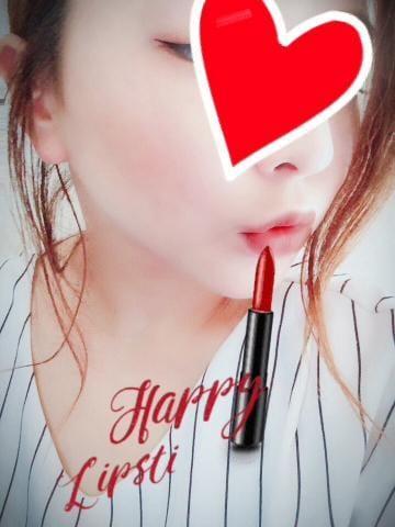 「出勤しまーす」09/24(月) 09:38 | イチカの写メ・風俗動画