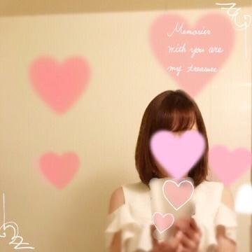 「こんにちわ?」09/24(月) 09:50 | かなでの写メ・風俗動画