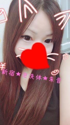 「あぁ…」09/24(月) 10:19 | 朱音(あかね)の写メ・風俗動画