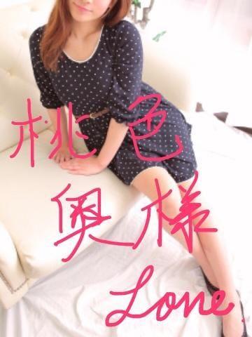「おはようございます?」09/24(月) 10:37   ひとみの写メ・風俗動画