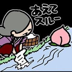 「ひっとん(^ー^)v」09/24(月) 10:50   ひとみの写メ・風俗動画