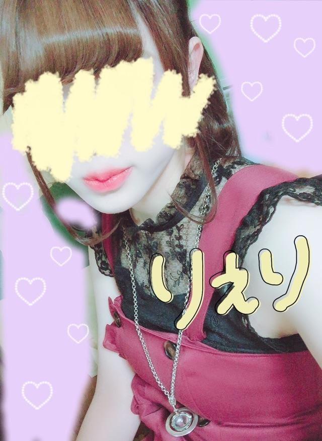 りえり「おはよう〜〜!」09/24(月) 10:56 | りえりの写メ・風俗動画