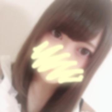 あいり「出勤だよ(*´-`*)」09/24(月) 11:20 | あいりの写メ・風俗動画