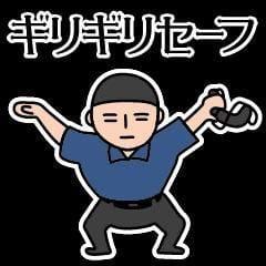 「セーフ??」09/24(月) 11:37   ひとみの写メ・風俗動画