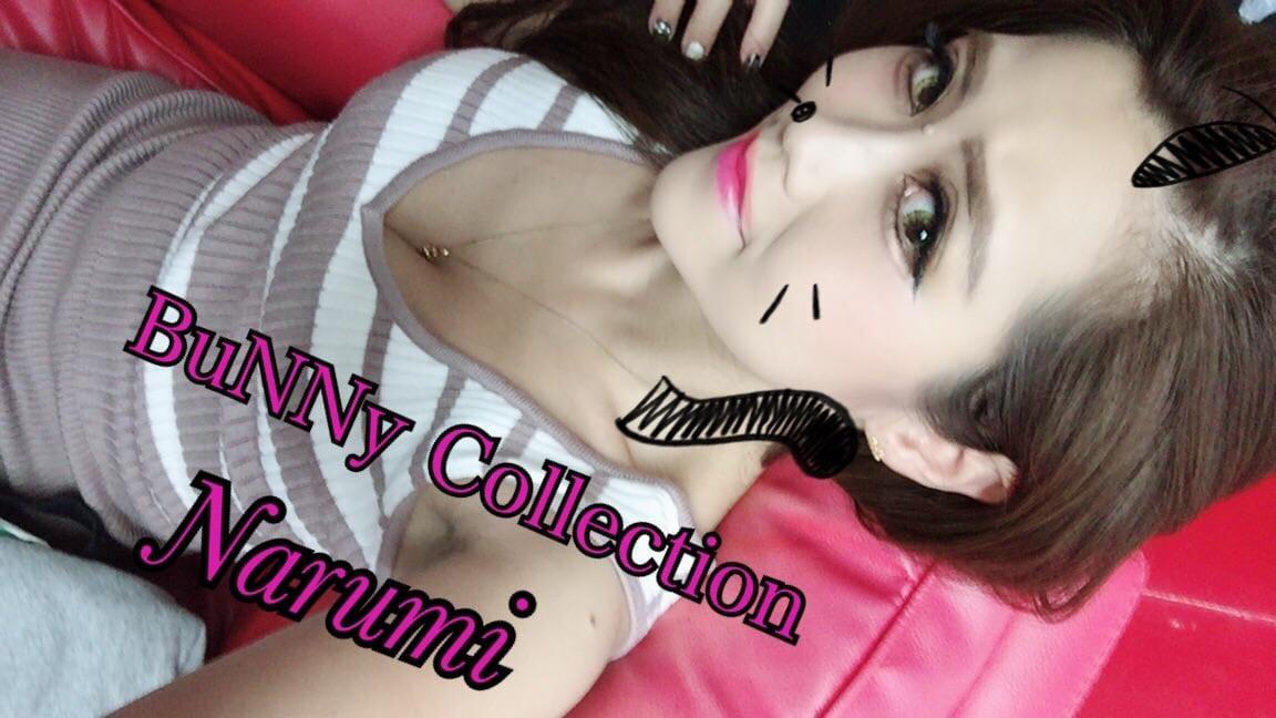 「到着してます!(^^)」09/24(月) 11:54 | ナルミの写メ・風俗動画