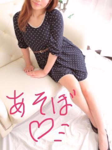「店長のオススメ」09/24(月) 12:44   ひとみの写メ・風俗動画