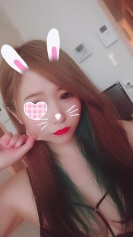 「ふわ〜〜〜あ」09/24(月) 14:01 | ソニンの写メ・風俗動画