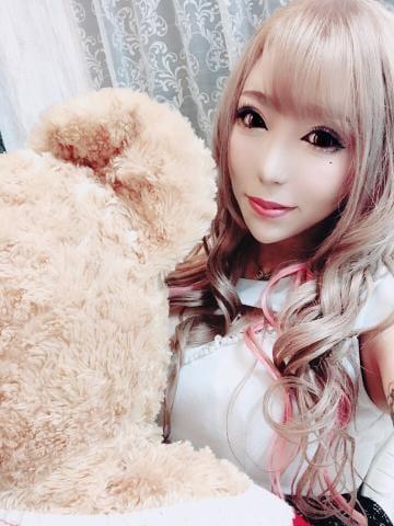 「おはよう」09/24(月) 15:31 | 愛咲 りょうの写メ・風俗動画