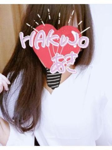 「??????」09/24(月) 17:01   あきの写メ・風俗動画