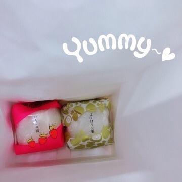 「お知らせです〜?」09/24(月) 19:17   つぐみの写メ・風俗動画