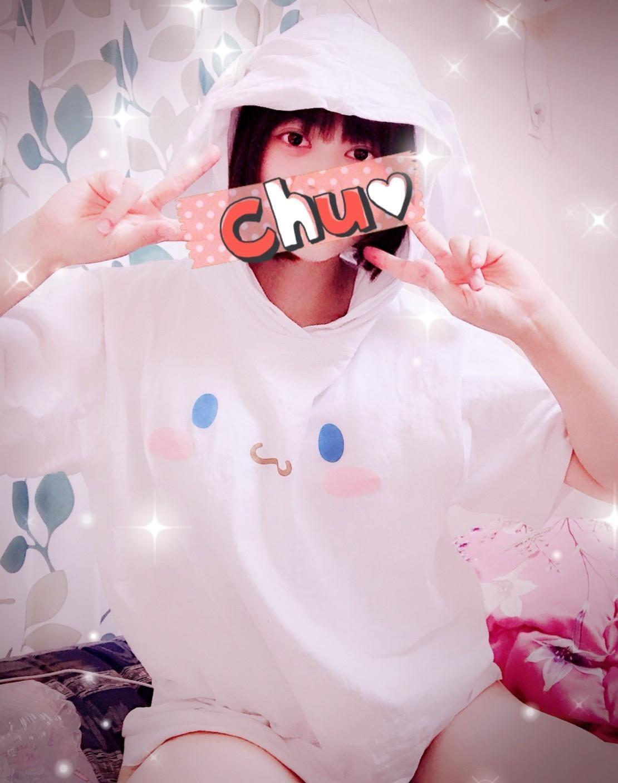「久しぶりの出勤っU・x・U」09/24(月) 19:24 | ねねの写メ・風俗動画