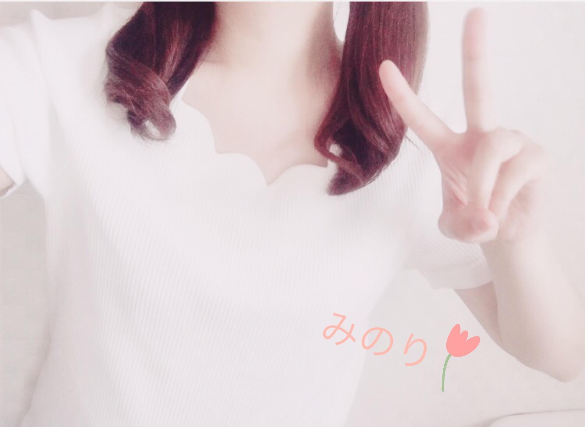 「はらぺこ」09/24(月) 19:46   みのりの写メ・風俗動画