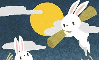 「十五夜」09/24(月) 19:56   いおりの写メ・風俗動画